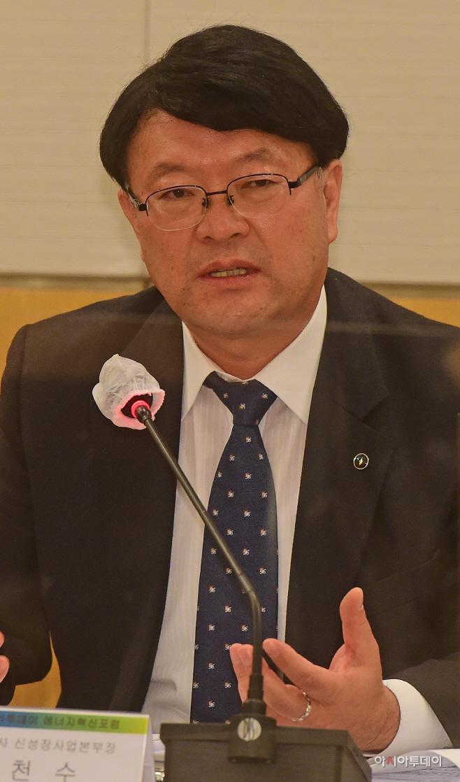 제7회 아시아투데이 에너지 혁신 포럼