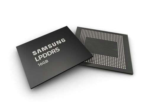 [보도사진] 1z나노 기반 16GB LPDDR5 모바일D램2