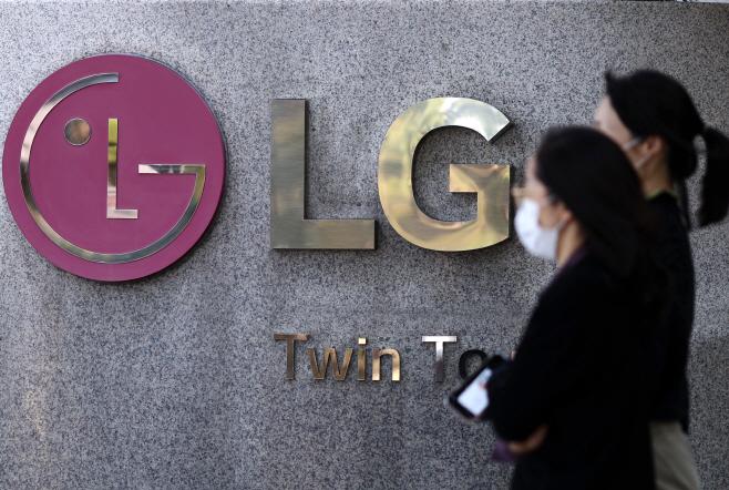 LG전자 3분기 영업이익 9천590억원…작년 동기