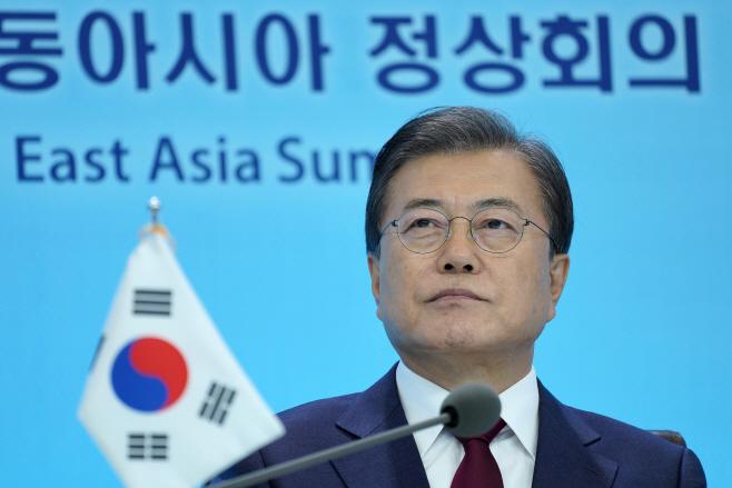 동아시아정상회의 참석한 문 대통령