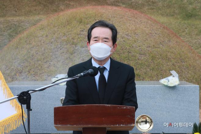 김영삼 대통령 추도식