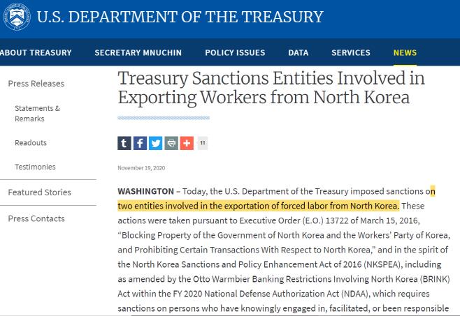 미 재무부 북 노동자 파견 기업 제재