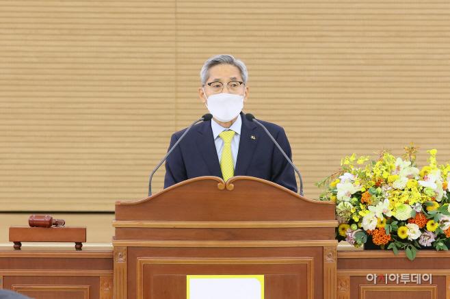 KB금융지주 2020년 임시주주총회(2)