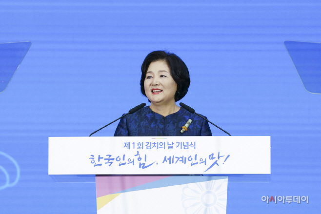 20201120_제1회_김치의날_기념식00006