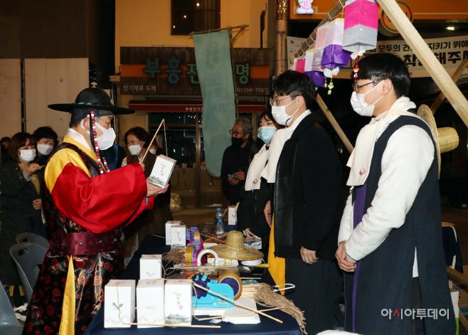 박일호 밀양시장 밀양문화재 야행 주작대로 탐방