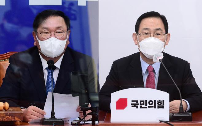 김태년-주호영