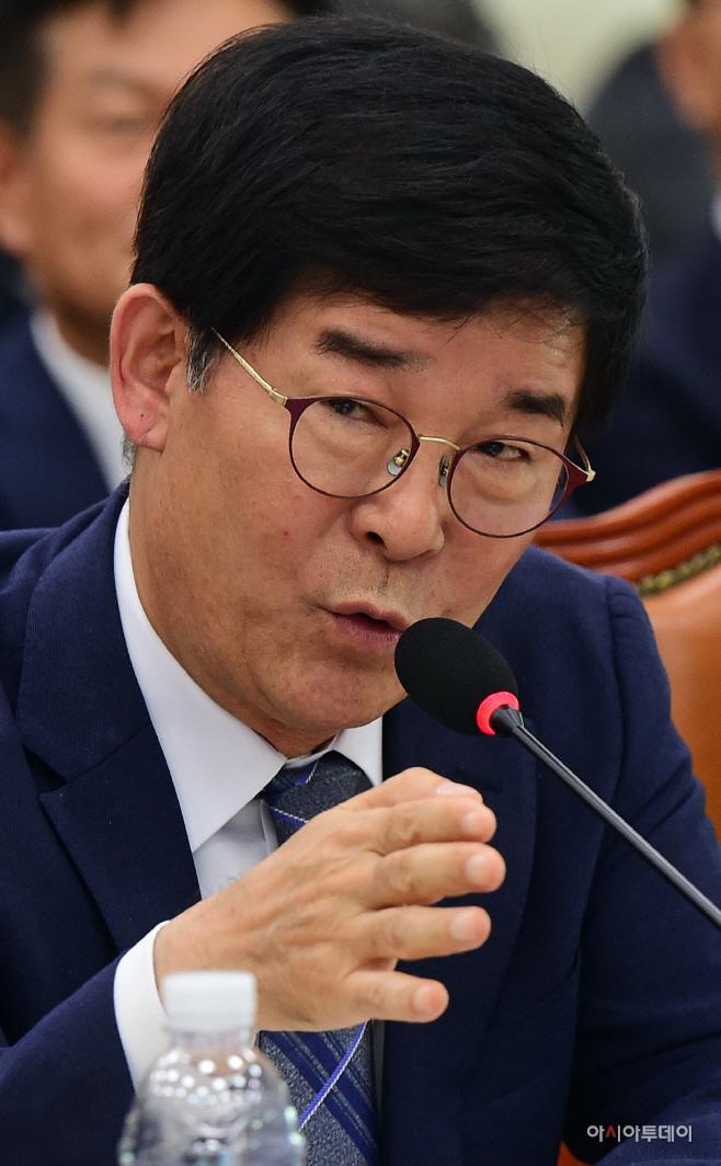 한국마사회 국정감사