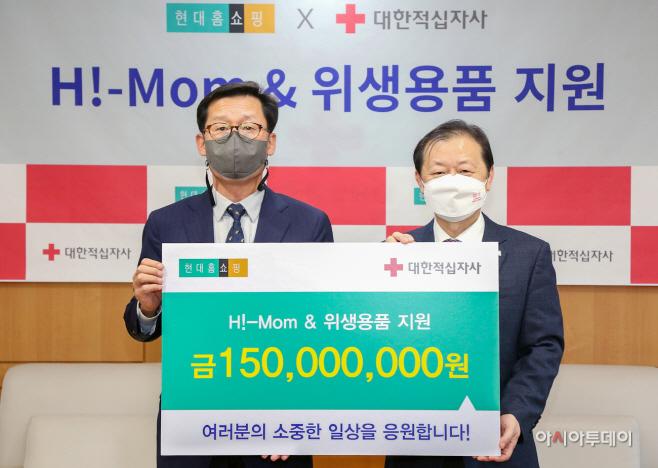 현대홈쇼핑_하이(Hi) 캠페인