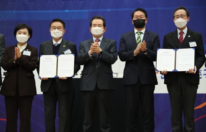 SK 투자협약식 서명식 기념 촬영