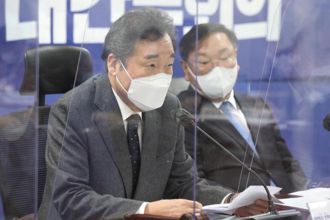 확대간부회의에서 발언하는 이낙연 대표<YONHAP NO-2012>
