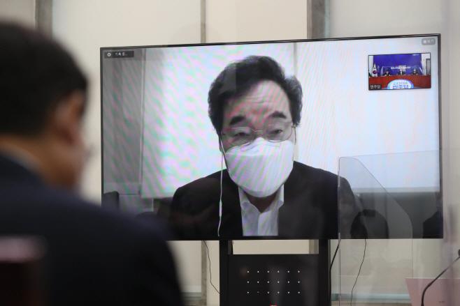 발언하는 민주당 이낙연 대표<YONHAP NO-2604>