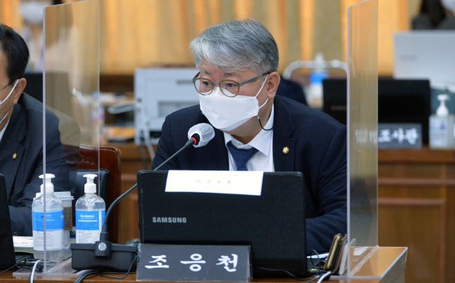 질의하는 조응천 의원<YONHAP NO-3420>