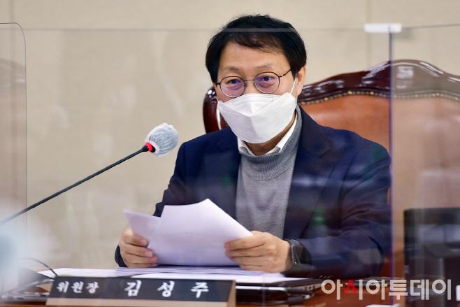 김성주 민주당 전북도당위원장