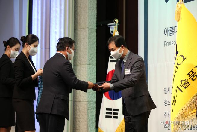 국방기술품질원 국무총리 기관표창 수상(1)
