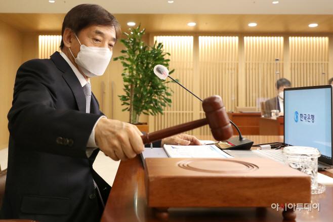 20201126 통화정책방향 결정회의(금통위)_사진5