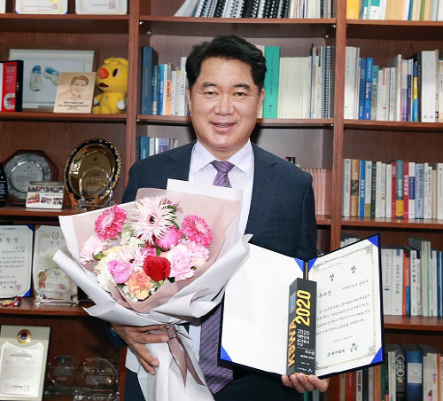 대한민국 공간복지 대상을 수상한 관악구