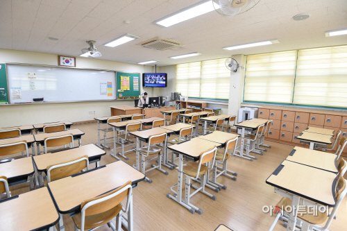 [포토]초등학교 온라인 수업 실시
