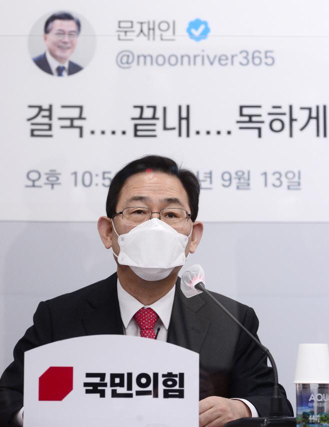 발언하는 주호영 원내대표<YONHAP NO-2453>