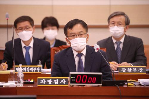 국감 답변하는 조남관 대검차장