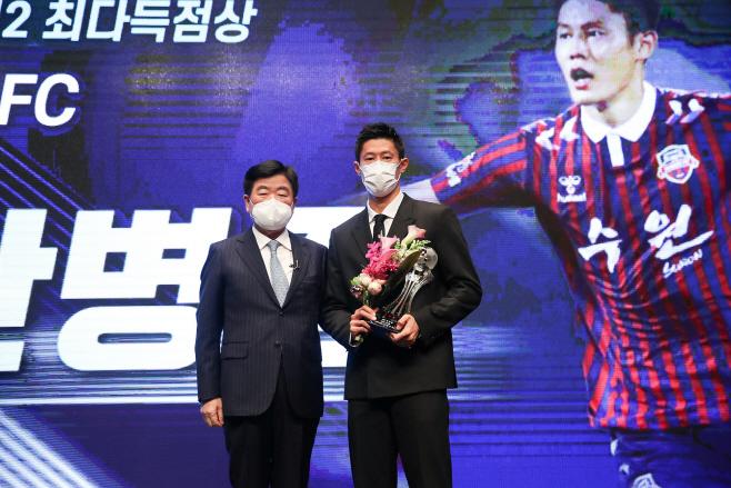 K리그2 최다 득점상 - 안병준