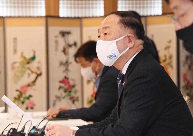 홍남기 11차 부동산회의