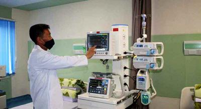 삼지연시인민병원