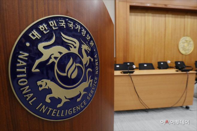 [국감 2020] 국가정보원 국정감사