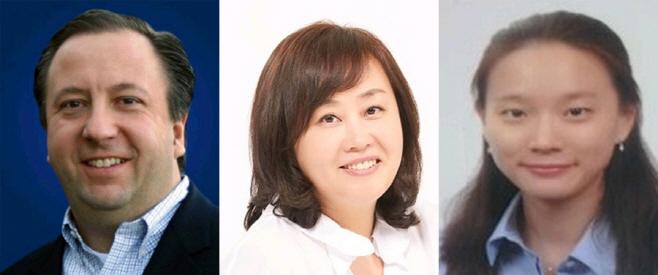 삼성전자 외국인 여성 임원