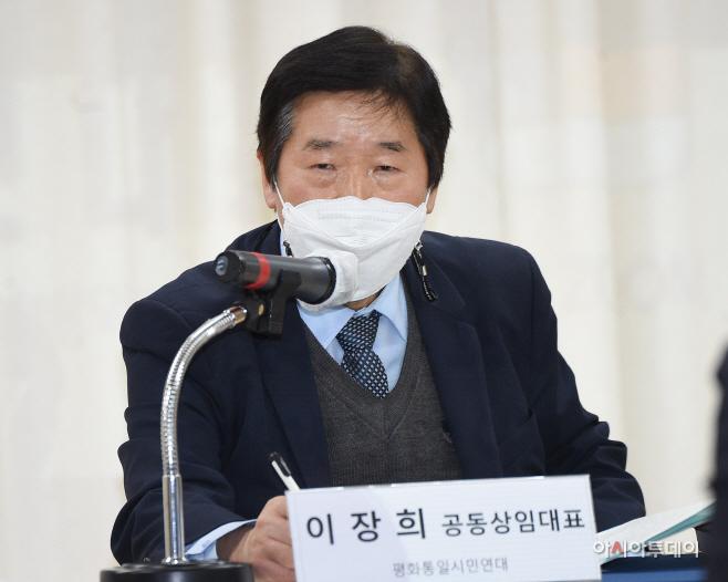 [포토]토론회 발언하는 이장희 평화통일시민연대 공동상임대표