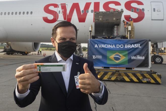 Virus Outbreak Brazil <YONHAP NO-5738> (AP)