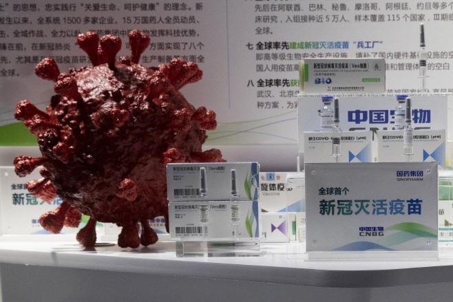 China Vaccines <YONHAP NO-2236> (AP)