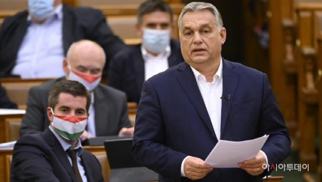 1607963278-orban-parlamentmenadiner