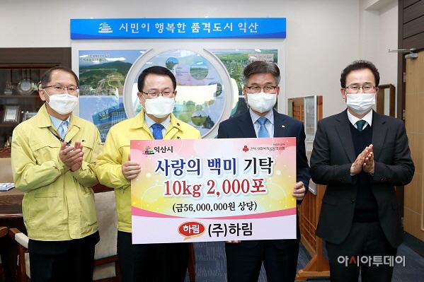 201221 보도자료 사진1
