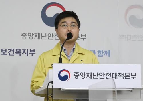 성탄절·연말연시 특별 방역 대책 설명하는 윤태호 반장