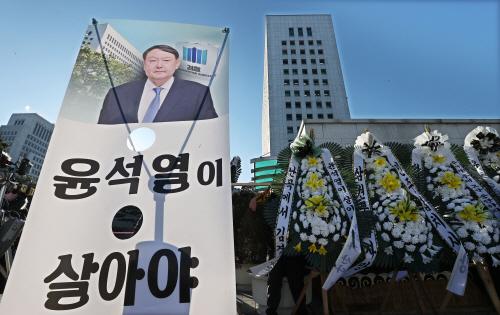 대검 앞 윤석열 총장 응원 화환