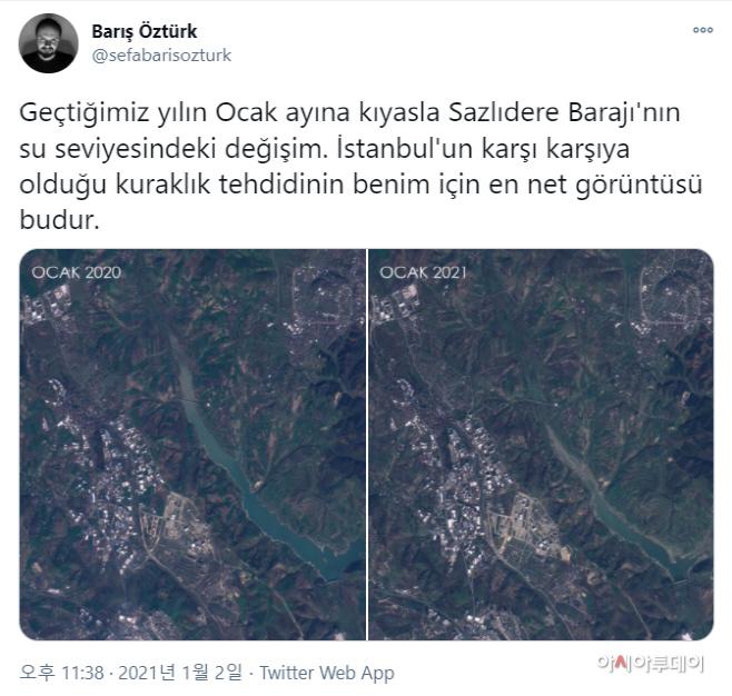 이스탄불 가뭄