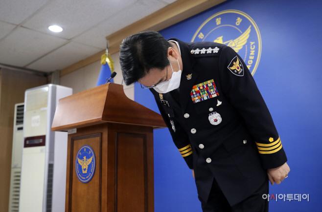 [포토] 김창룡 경찰청장, '정인이 사건' 대국민 사과