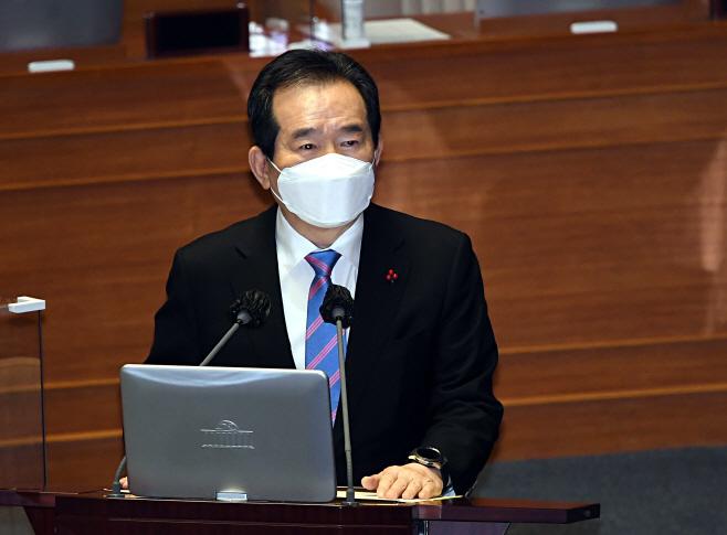 김성주 의원 질의에 답변하는 정세균 국무총리