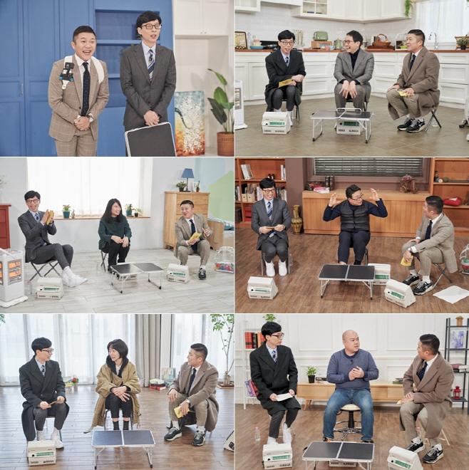 tvN 유 퀴즈 온 더 블럭_89회