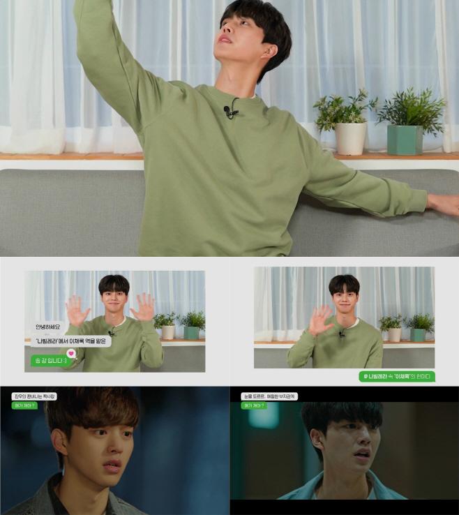 tvN나빌레라_송강 매시업 영상_0113
