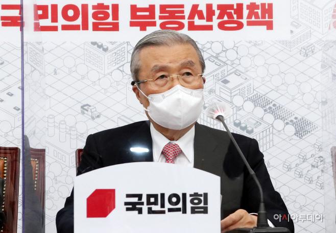 김종인 부동산 정상화 대책 기자회견2
