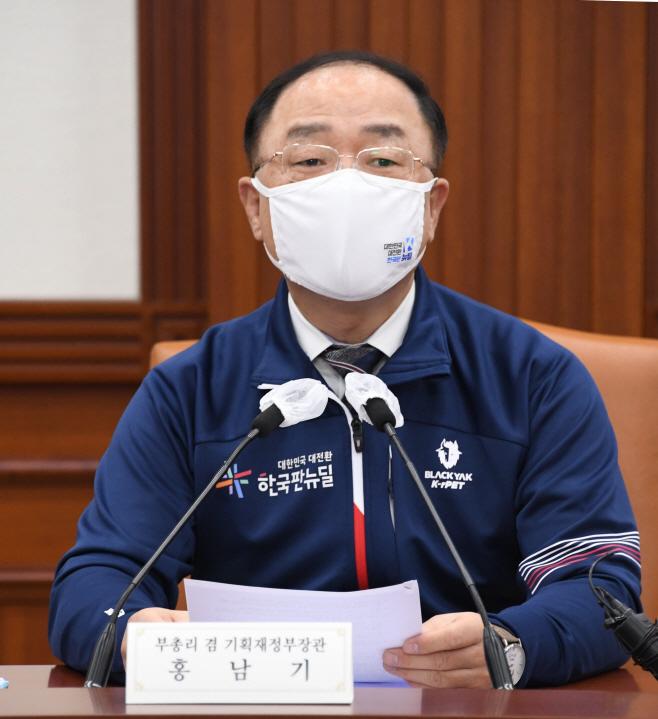 홍남기 한국판뉴딜 당정추진본부회의