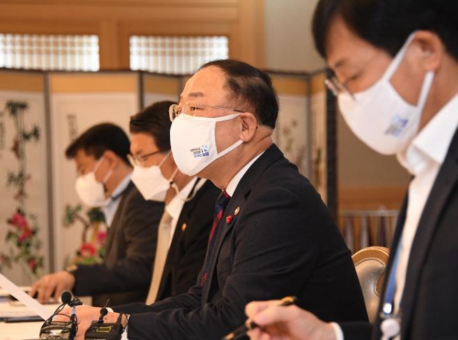 홍남기 부동산시장 점검회의