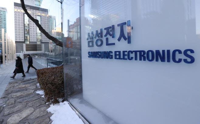 삼성전자 4분기 매출 61조원…전년 대비 1.87% 증가