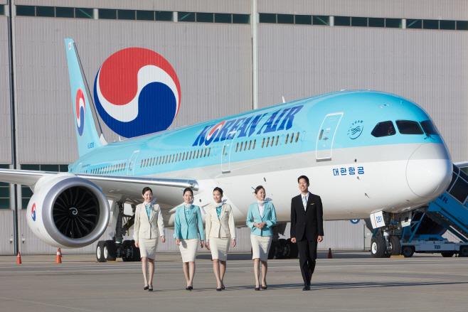 대한항공 보잉 787-9