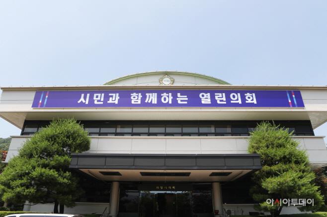 의왕시의회 전경사진