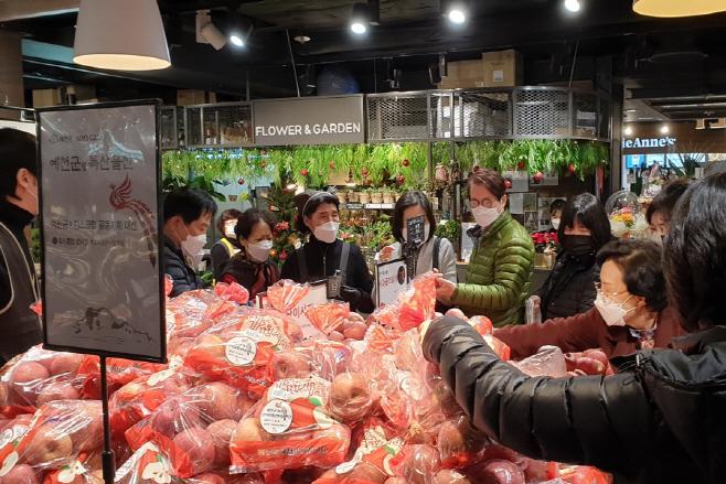 (예천군)2020년 농특산물 29억원 판매 관련 보도자료 사진 (2)