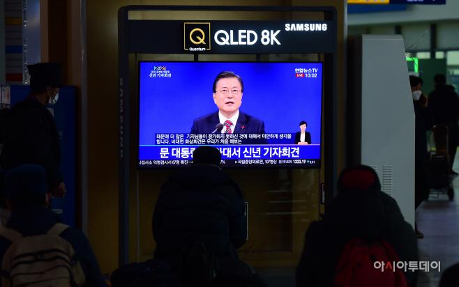 문재인 대통령 신년 기자회견 시청하는 시민들