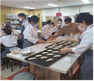 2020년 경기도생활기술학교 학습사진(베이커리디저트)
