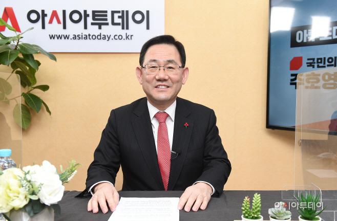 아투 초대석 주호영 국민의힘 원내대표 인터뷰8